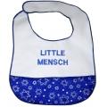 """""""Little Mensch"""" Baby Bib"""