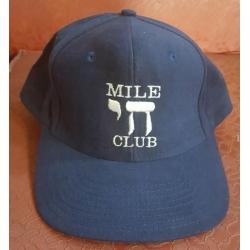 """ Mile Chai Club"" Hat"