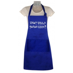 What Would Sarah Cook? Apron