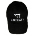 Chai Society  Hat