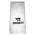 Chai Society Towel