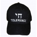 """Chai Tolerance"" Hat"