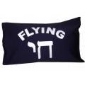 Flying Chai Pillowcase w/ Pillow Included