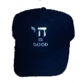 """ Chai Is Good in Blue"" Hat"