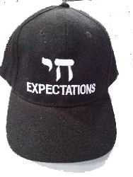 """""""Chai Expectations"""" Hat"""