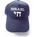 """ Israel Dark Blue"" Hat"