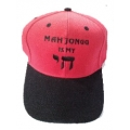 """ Mah Jongg Chai"" Hat"