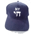 """ New York Chai"" Hat"